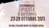 Napoli, 'Saperi e Tipicità d'Autunno' dl 23 al 28 ottobre