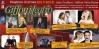 Giffoni Valle Piana (Sa): Giffoni Teatro stagione 2017/2018