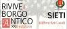 A Sieti (Giffoni Sei Casali - SA) 'Rivive il Borgo Antico'