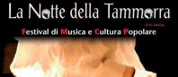 Napoli, 'La notte della Tammorra' il 15 agosto 2018