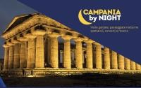 Campania by night, agosto e settembre con visite guidate ed eventi anche notturni